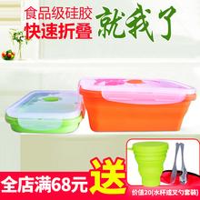 Путешествие пузырь чаша сложить еда коробка портативный на открытом воздухе студент легко коробка фрукты сохранение коробка сложить силиконовый коробка для завтрака