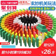 Домино кость карты ребенок для взрослых стандарт конкуренция 500 блок 1000 лист деревянный орган головоломка сила строительные блоки игрушка