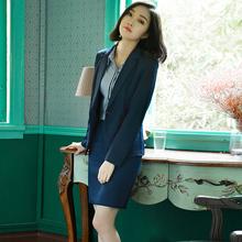 2017 новый мода оккупация костюм женщины установите официальная одежда работа одежда три образца осень и зима OL темперамент