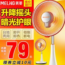 Прекрасный водяной орех солнышко теплый устройство домой энергосбережение мощность вертикальный электрическое отопление вентилятор нагреватель машинально жаркое пожар печь качая головой электрический обогреватель газ