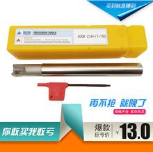 BAP300R резак поляк R0.8 добавить жесткости CNC количество контроль инструмент угловая беседка 1135 C16 10 12 14 20