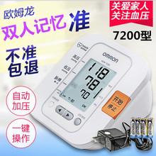 Ом дракон электронный сфигмоманометр HEM-7200 на рука типа полностью автоматическая точность количество кровяное давление измерение инструмент домой старики