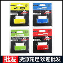 Plug and Drive (Nitro+Eco) OBD2 Performance Chip Tuning Box