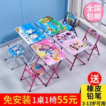 Ребенок сложить лифтинг запись стол легко маленькая книга стол портативный домой детский сад обеденный стол студент стол