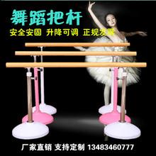 Танец стержень домой мобильный стиль лифтинг поставить сухой танец комната обучение стержень ребенок стержень пол, тип пресс нога поляк
