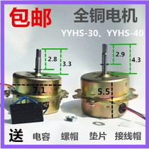 YYHS-30 Bath PA Integrated ceiling ventilating fan exhaust fan full copper wire motor MADAOP four Lights