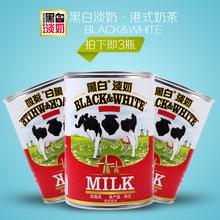 Нидерланды импорт черного белый свет молоко 400g*3 бак все смазка свет молоко / свет совершенствовать молоко порт стиль чулки молочный чай кофе