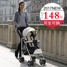 Кнопка моллюск младенец легкий ребенок тележки может сидеть можно лечь ребенок зонт автомобиль сложить новорожденных ребенок автомобиль детей руки тележки