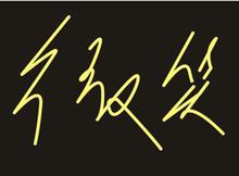 We кланы Приходите Mystic ночь дядя Бен ночь подпись металл паста личность WE подпись металл паста стандарт