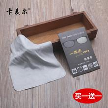 Противотуманные тканью близорукость очки противотуманные ткань зима противотуманные газ глаз ткань чистый ткань вытирать ткань объектива туман зеркало ткань