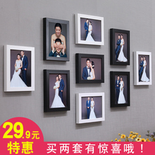 Простой фото стена декоративный гостиная фоторамка стена творческий фоторамка стена 7 дюймовый девять сетка спальня сочетание фото стена