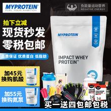 Отрицательный энергия myprotein панда молоко ясно белок качество порошок 5.5 фунт 11 фунт увеличение вес мышца фитнес модель форма великобритания