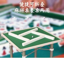 Легко двойной сложить комната с несколькими кроватями случайный шахматы карты стол обеденный стол обе стороны маджонг стол бесплатная доставка