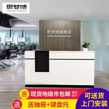 Назад тайвань подключать подожди тайвань добро пожаловать тайвань доход серебро тайвань счетчик простой современный компания консультативный тайвань назад тайвань бар офис назад тайвань