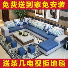 Ткань диван размер квартира съемный простой современный гостиная помощь мебель угол U тип сочетание диван