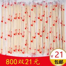 Одноразовые палочки для еды оптовая торговля бесплатная доставка 2000 двойной обычные быстро еда палочки для еды здравоохранения палочки для еды 500 двойной удобство палочки для еды круглый палочки для еды