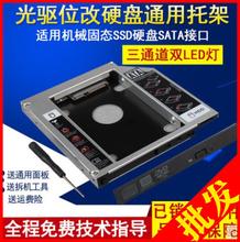 2017 все совместимый из нержавеющей стали 9.5/12.7mm ноутбук компакт-диски позиция жесткий диск кронштейн машины твердотельный жесткий диск