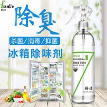 Hanjie кисть чистый домой холодильник в дополнение ко вкусу подготовка стерилизовать дезинфекция идти запах дезодорант подготовка одноразовый моющее средство спрей
