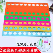 Вышивка крестом threading доска цвет пластик threading доска провинция сучжоу вышивать вышивка вышитый специальный рана доска путаница линия доска кабель управления доска