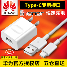 Huawei оригинальная батарея Type-C данных mate9 подлинный P10 P9 слава 8 мобильный телефон V8 быстро заполнение V9