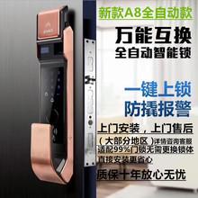 Отпечаток пальца запереть домой пароль замок кража сталь деревянные двери дверь умный запереть индукция магнитный карта запереть мобильный телефон app электронный запереть