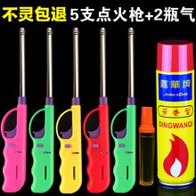 Пожар зажигание пистолет электронный зажигание газ кухня природный газ кухня удлинять зажигалка свеча зажигание палка