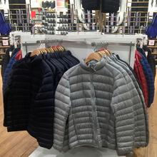 2017 осень и зима тонкий куртка мужчина воротник закрытый краткое модель сверхлегкий затем вниз одежда в молодежь пожилой пальто наряд