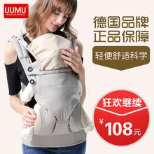 Ребенок ремень назад держать стиль рано сырье новорожденных строп назад многофункциональный четыре сезона универсальный поперечный держать стиль ребенок рюкзак