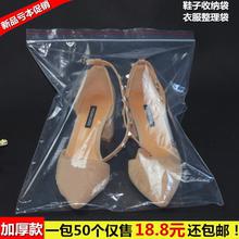 Прозрачный обувь чистый черный мешок дорожная сумка обувной уплотнённый водостойкий пылезащитный мешок молния обувной пакета 90 месяцы