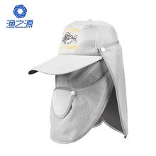 Рыба это источник рыбалка крышка мужской лето окружать лицо рыбалка шляпа вешать рыба ночь рыба комар дорога азии шляпа затенение крышка