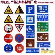Стандарт траффик марка карты дорога дорога светоотражающие маркировки летописи предел высокий предел скорость предупреждение карты высокоскоростной шоссе инструкция карты треугольник
