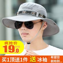 Шляпа мужчина лето большой двор затенение крышка на открытом воздухе солнцезащитный крем молодежь солнце крышка корейский мужской большие навесы рыбалка рыбак крышка