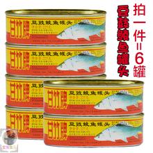 Каждый день специальное предложение сладкий бамбук карты фасоль Соевый грязь рыба сладкий бамбук карты рыба бак глава 227GX6 бак сладкий бамбук карты фасоль Соевый грязь рыба