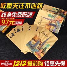 Почва золото пластик золото покер творческий макао ветер и облака золото покер высококачественный развлечения карты золотой цвет