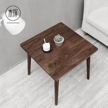 【 дерево перевести】MA22 войти мебель орех маленький столик сторона чай тайвань нордический ретро литература и искусство новый китайский стиль