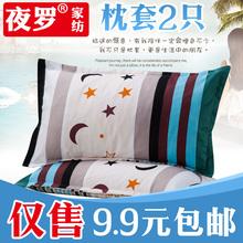 Щеткой увеличение подушка крышка один конверт подушка рукав наряд 2 только для взрослых наволочка одна пара бесплатная доставка