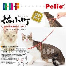 Моллюск больше аромат домашнее животное / япония Petio пирог земля заумный кот Cho кот использование упряжь группа буксировочный трос. скольжение кот веревка кот ошейники