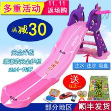 Многофункциональный сложить хранение небольшой скольжение слайды ребенок комнатный вверх и вниз слайды ребенок скольжение слайды домой игрушка