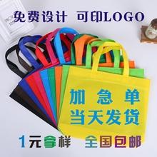 Ткань мешок стандарт ридикюль LOGO сумка сделанный на заказ реклама покупка товаров пустой мешок сейчас в надичии оптовая торговля печать