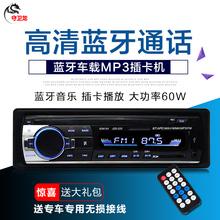 12V24V автомобиль MP3 bluetooth карты радио игрок свет wuling слава автомобиль поколение CD главная эвм dvd