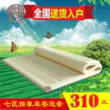 Таиланд натуральный латекс матрас 5cm virgine семь площадь массаж 1.8 3м татами сиденье мечтать мысль 1.5 метр
