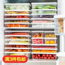 Домой домой пластик прозрачный еда в коробку холодильник еда фрукты сохранение коробка кухня крышка печать коробку