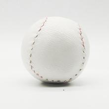 9 количество сгибать стиль твердый база мяч небольшой студент обучение тест тест конкуренция новичок специальный бейсбол