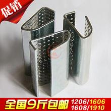 Бесплатная доставка PET тюк пряжка ,PET пластик тюк пряжка 1206 1606 1608 1910 пластик упаковочные ленты специальный
