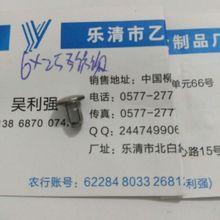 6*6.5 нержавеющей стали погалстук-бабочкаруг глава твердый лестница заклепка 42 юань / одна тысяча медаль