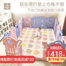 Моллюск легко ребенок игра забор ребенок защищать колонка безопасность заборы ползунок ползать колодка ребенок комнатный домой игрушка