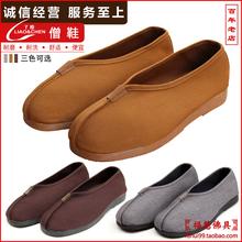 Были пыль монах обувной рохан обувной будда учить будда инструмент монах одежда монах одежда и еще обувной сухожилие подлинный были пыль обувь выход