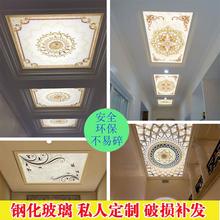 Искусство стекло оспа континентальный простой потолок живая дорога идти галерея гостиная декоративный проход (ряд) специальный прозрачность стекло потолок