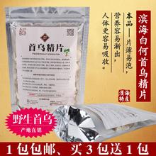 Черный волосы чай белый что первый черный лист сырье волосы может носить белые что первый черный порошок дикий традиционная китайская медицина лесоматериалы система первый черный кусок черного волосы