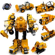 Мальчик сплав издание деформировать игрушка алмаз инженерная машина автомобиль npc силы бога ребенок сочетание кузов это люди, модель